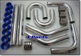 Ladeluftkühler Einbauset 32-teilig 76 mm