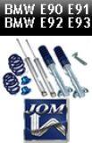BMW E90 E91 E92 E93 Gewindefahrwerk JOM